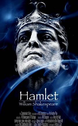 hamlet-v2-poster1