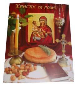serbianchristmascard1