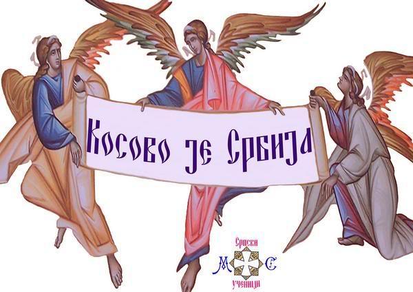 Andjeli-KosovojeSrbija